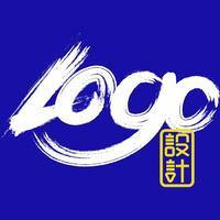 【卡通大师】LOGO设计表情包儿童插画签名平面设计师排版教育