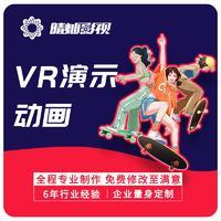 【VR场景特效制作】空间表现/VR全景/园林景观全景图/沙盘