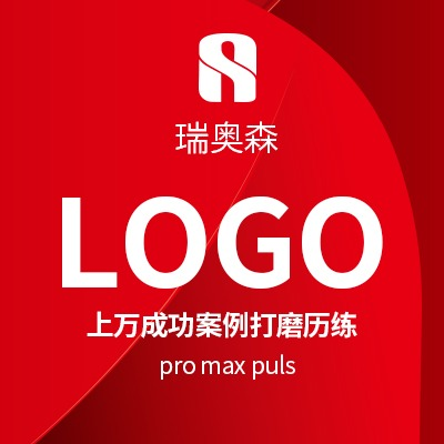 【咨询中介】 logo 设计标志平面公司图标字体商标企业餐饮品