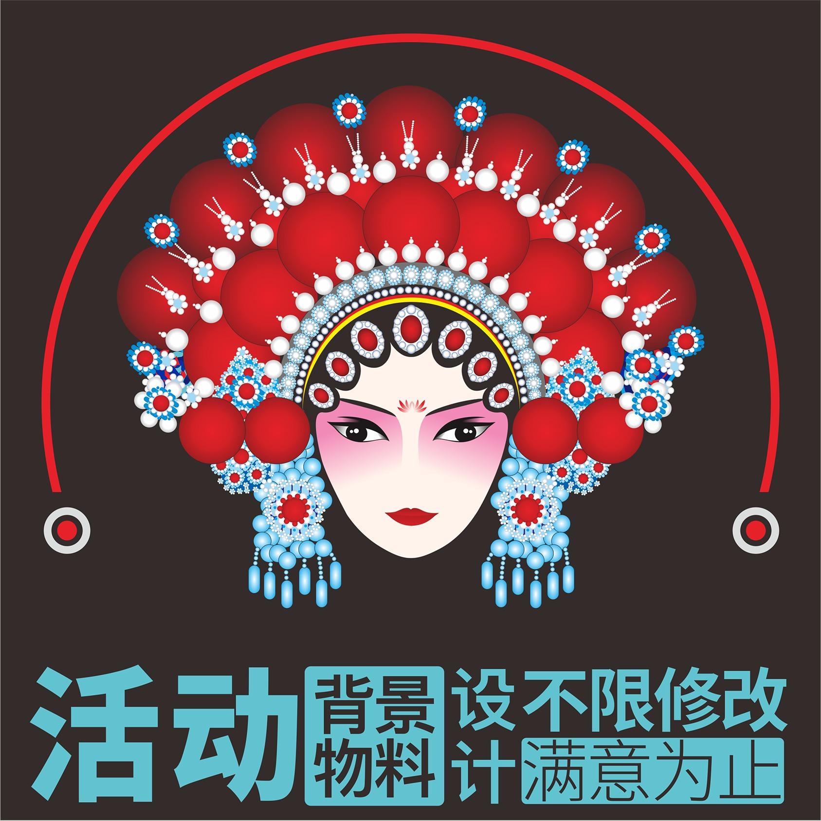 【活动设计】活动背景主KV设计活动宣传物料宣传册刀旗户外设计