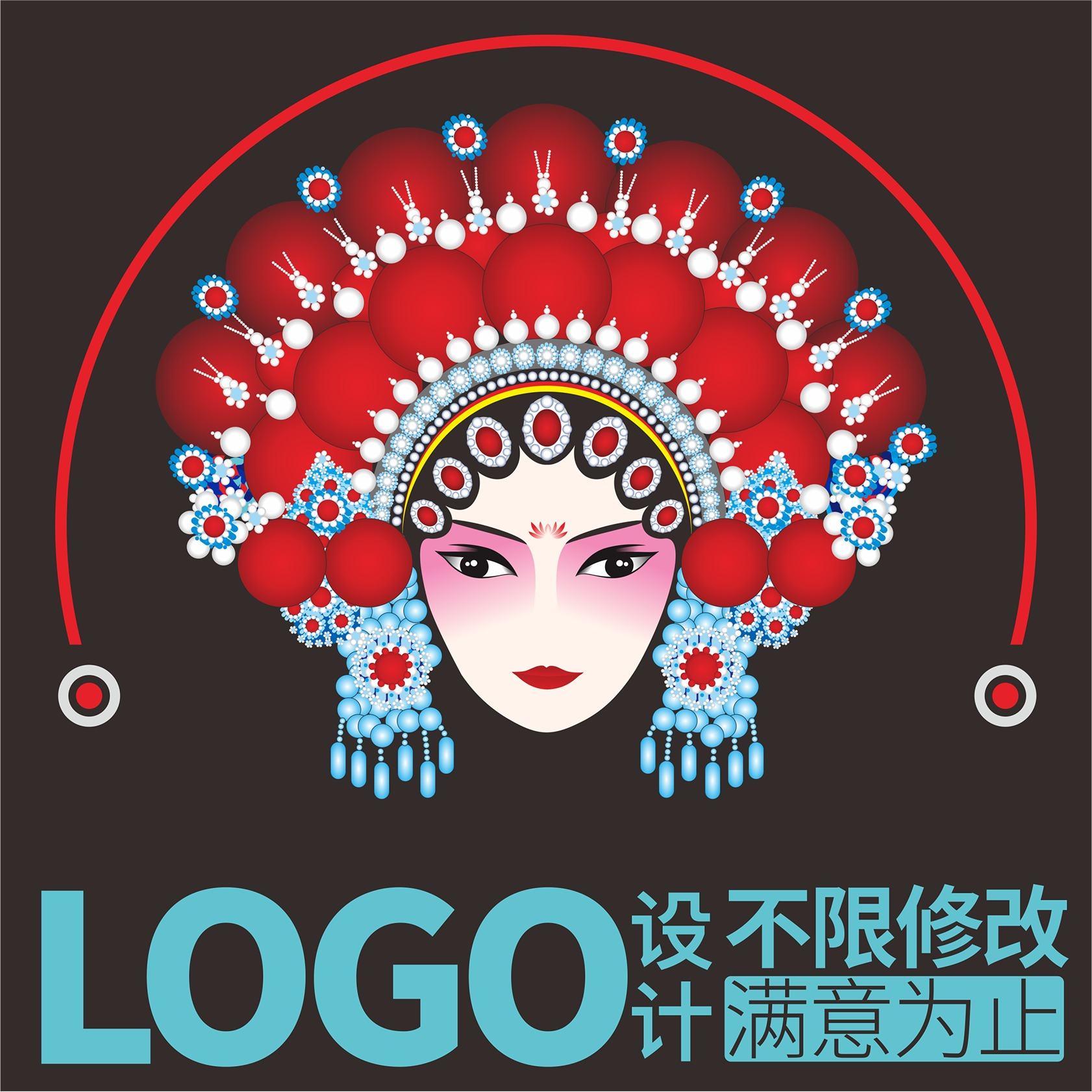 卡通logo设计企业形象商标设计集团公司logo设计店面lo
