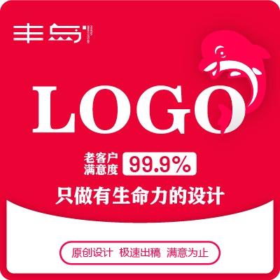 企业标志LOGO设计商标设计可注册形象升级高端定制电商行业