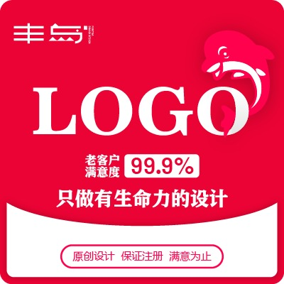 商标设计LOGO设计图形高端定制家居酒店餐饮电商农产品饮料
