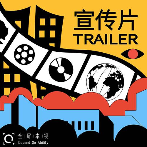 企业宣传片TVC广告片产品牌短视频拍摄剪辑定制作微电影策划