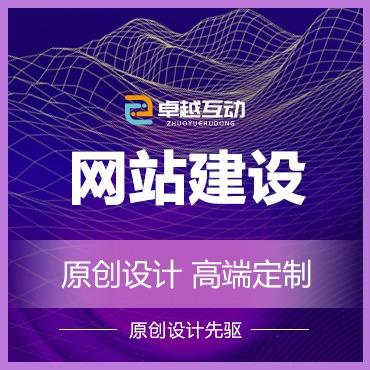 房产 网站二次开发 /房地产 网站 代码 开发 /租房买房平台 网站  开发