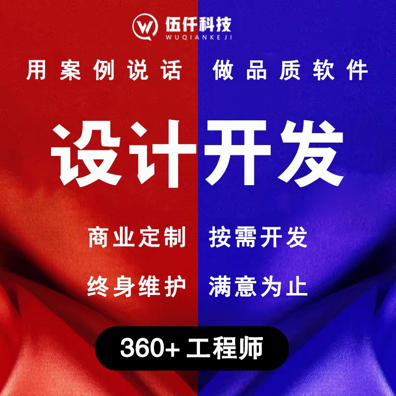 教育培训付费网站建设宣传册VI系统设计机构广告词LOGO设计
