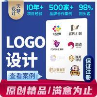 企业公司品牌 logo 设计图文原创标志商标手绘 LOGO 图标平面