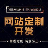 文化教育网站公司官网定制房产网站建设php开发后端模块开发