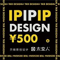 企业专用吉祥物设计,IP设计