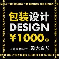 烟酒行业包装设计宣传包装设计
