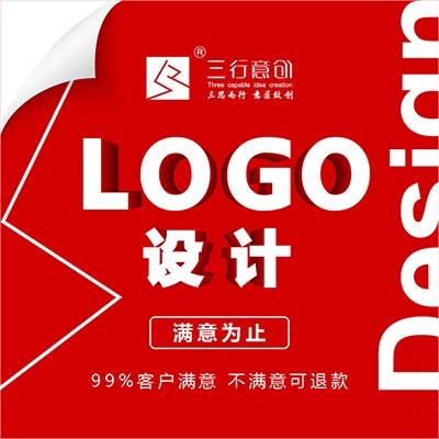 logo 设计品牌设计标志设计企业 logo 品牌 logo 餐饮