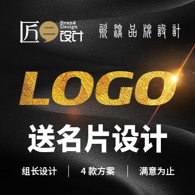 【匠二设计组长设计】公司 logo 企业标志设计商标 logo 设计