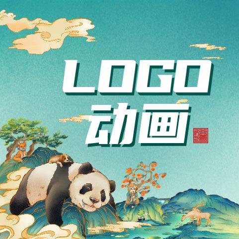 深圳黑白logo动画创意字母logo动画极简几何logo片头