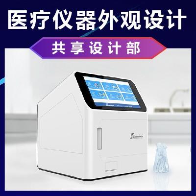 医疗仪器口罩心电计血压计荧光血液糖化分析仪产品外观结构设计