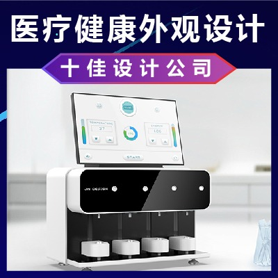 医疗健康器械台式诊断治疗仪血压计制氧机测温仪产品外观结构设计