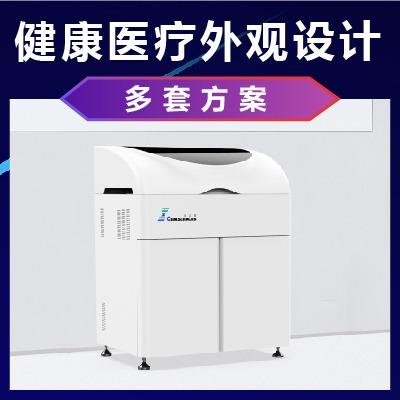 【总监定制】医疗分析仪治疗仪测试检测器械工业产品外观结构设计