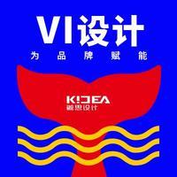 VI设计品牌升级全套教育医疗食品餐饮企业vi视觉系统IP形象