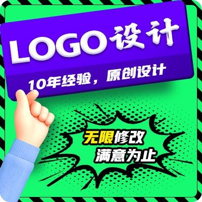 高端定制logo企业标志字体商标设计中文英文卡通原创图标图形