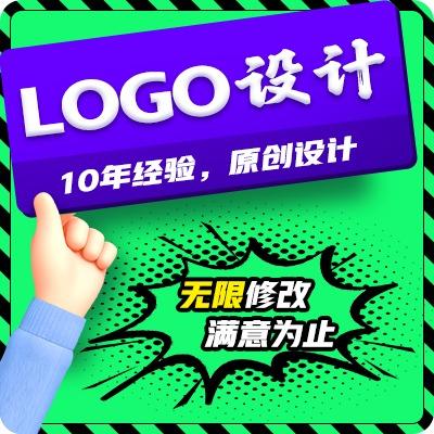 企业logo设计标志字体商标设计图标图形原创卡通图形设计