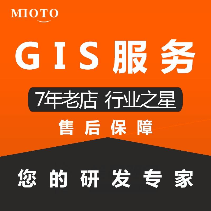 GIS平台地图应用软件定位导航系统室内室外商场景区地图标注