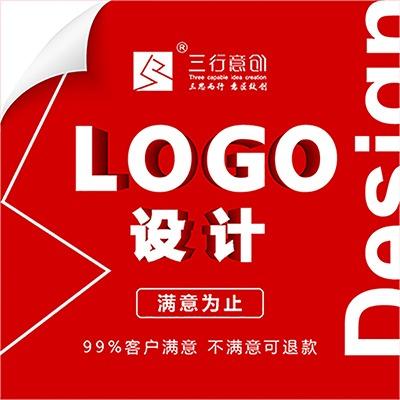 logo 设计品牌产品公司企业餐饮店铺娱乐 LOGO 商标设计升级