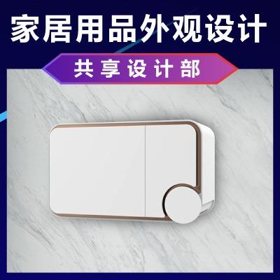 家居产品纸巾盒空气净化器家用电器新风系统工业产品外观结构设计