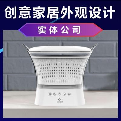 创意家居洗菜机蔬菜清洗机消毒机厨房用品工业产品外观结构设计