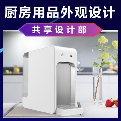 厨房用品饮水机咖啡机茶壶烹饪用具餐饮具置物架产品外观结构设计