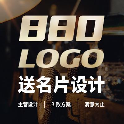 品牌企业公司 logo 设计图文原创标志商标 LOGO 图标平面设计