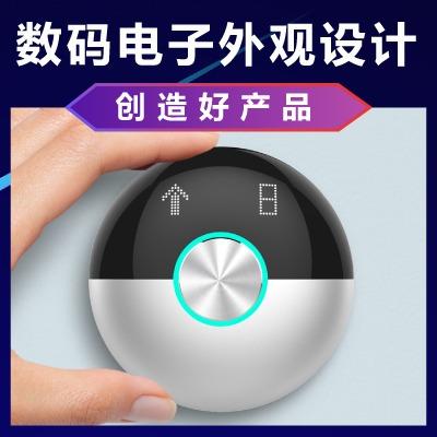 【数码电子】控制面板耳机美容宠物护理车载用品产品外观结构设计