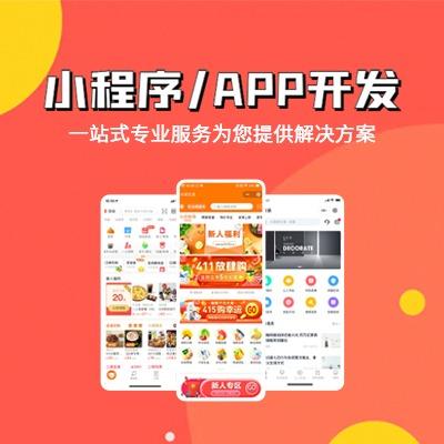 东莞爬取数据 APP开发教育 android开发 外卖小程序