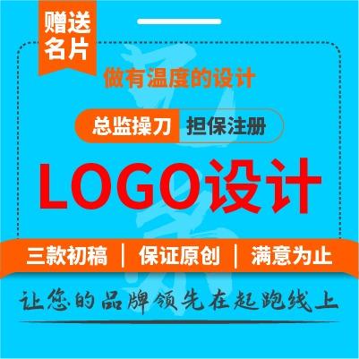 <hl>logo</hl>设计品牌企业公司<hl>LOGO</hl>设计注册图文标志商标<hl>logo</hl>