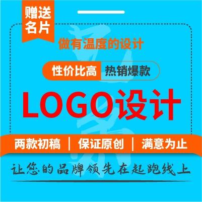<hl>LOGO</hl>标志品牌图文<hl>logo</hl>设计手绘网店标识婚礼设计图标卡通