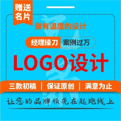 标志设计<hl>LOGO</hl>商标文字图形<hl>logo</hl>设计app企业科技公司
