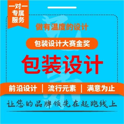 电商行业礼品袋产品宣传袋商务风中国科技风格包装袋腰封包装盒设