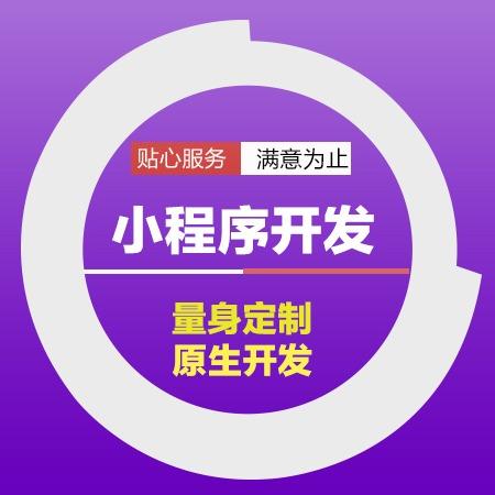 【源码交付】广告传媒小程序广告宣传投放看广告赚佣金广告系统