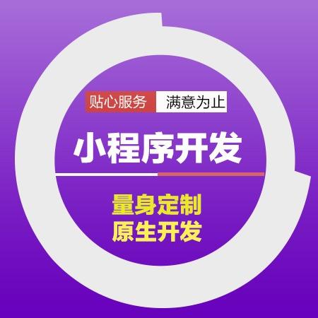 【源码交付】法律服务小程序律师在线咨询合同协议管理代写诉状