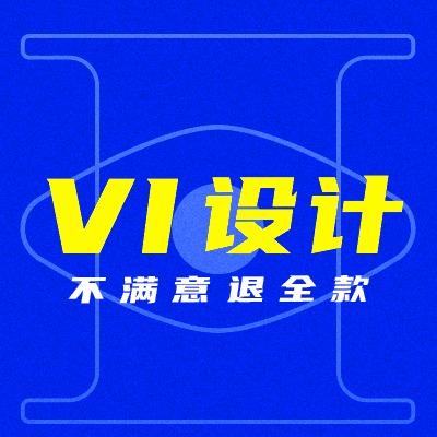 餐饮vi系统设计vi设计全套食品vis基础设计