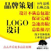 企业品牌设计一站式全案策划形象VI设计logo设计视觉设计