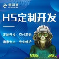 移动 开发 H5 开发 微信 开发 H5定制 开发 设计小程序 开发 移动端网站