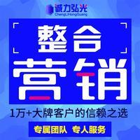 抖音带货营销推广抖音小店代运营托管短视频KOL达人纯佣合作