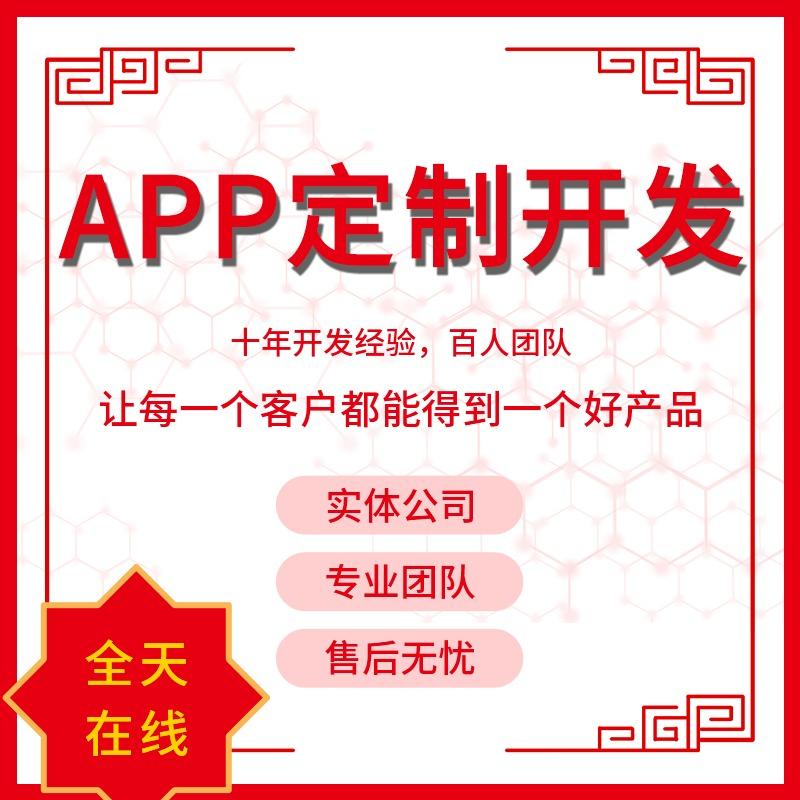 微信小程序开发公众号分销商城定制作家政预约系统H5网站app