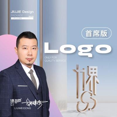 九界品牌首席设计师LOGO设计总监LOGO设计logo设计