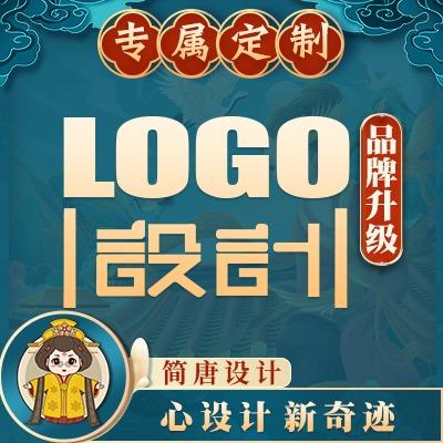 LOGO设计创业精英标志设计企业标志升级优化