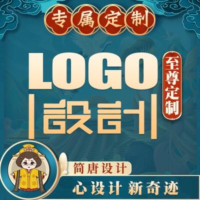 LOGO设计大型企业标志设计升级总监专属定制服务
