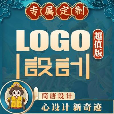 logo设计标志餐饮文字创业型公司高端LOGO定制作更新升级