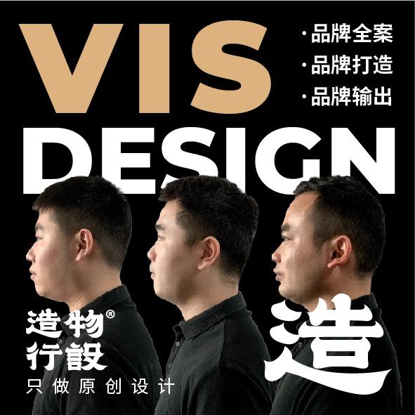 严选 设计 品牌全案企业形象互联网农业地产教育培训 VI 系统 设计