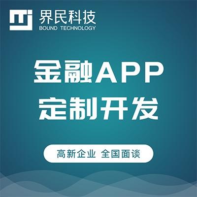 系统-安卓-微信公众平台开发-二维码-阿里巴巴-快手-金融