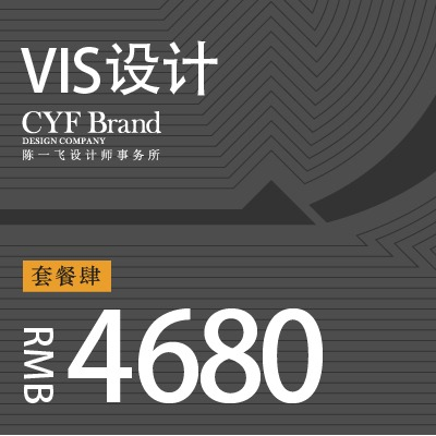 VI导视VI全套VI升级企业形象VI定制VI设计VIS系统