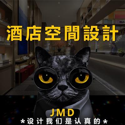 上海酒店装修设计特色酒店创意酒店亚朵全季万枫桔子酒店公寓设计